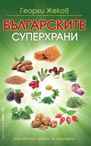 Bulgarskite-Super-Hrani.qxd